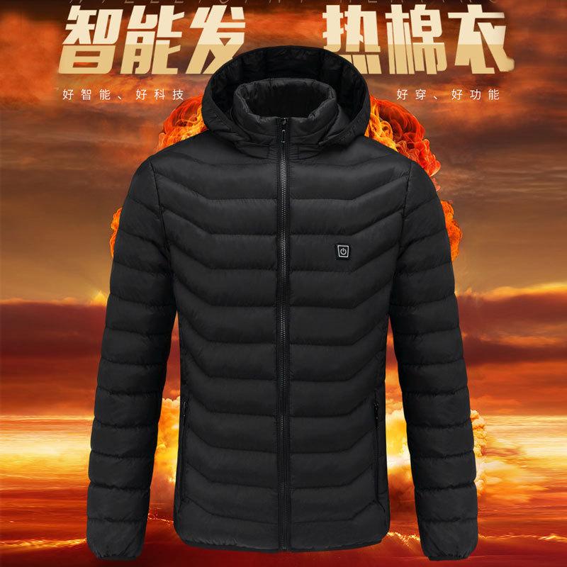 户外装备USB电发热保暖电加热羽绒服充电棉衣发热服 电热羽绒服