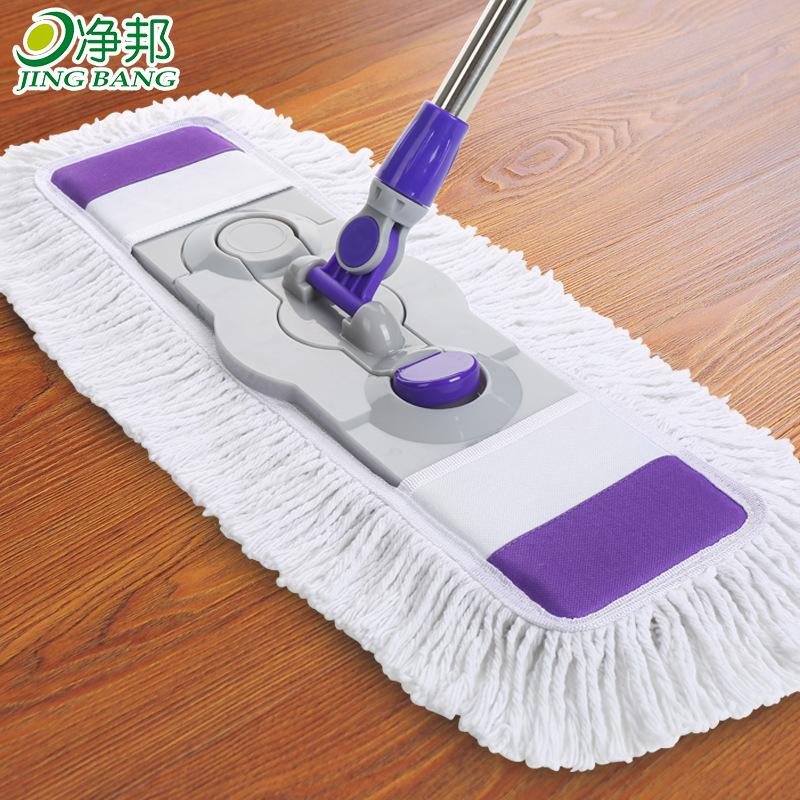 65CM大号平板拖把家用木地板棉纱拖布懒人地拖不锈钢尘推