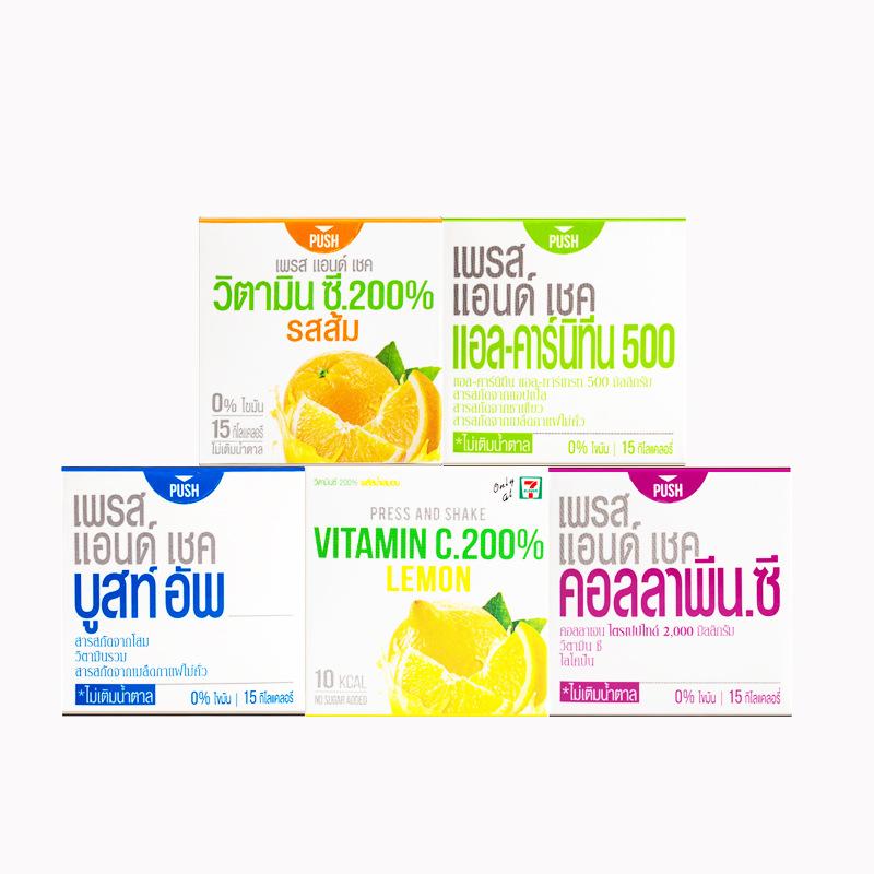 泰国网红瓶盖饮料粉末 抖音同款创意按压式矿泉水变果汁4口味