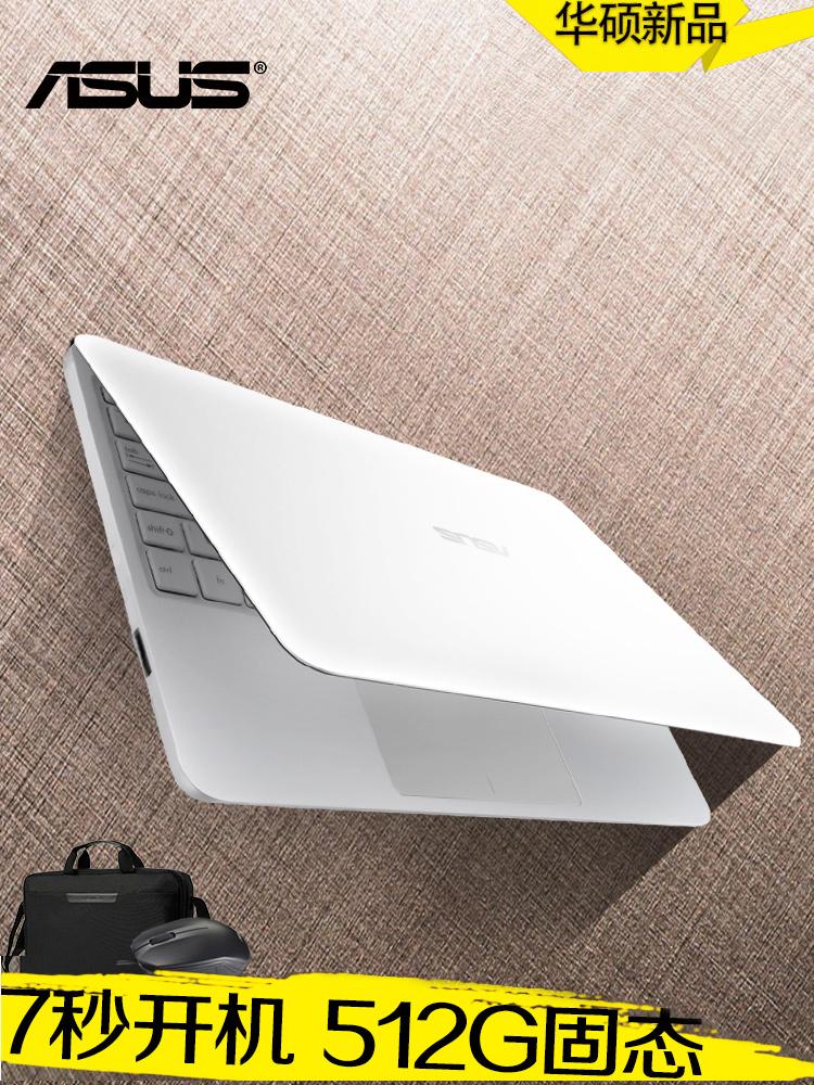 Asus/华硕R417NA3450超薄轻薄便携14英寸商务办公学生笔记本手提电脑超级本游戏全新正品女生超极本四核固态
