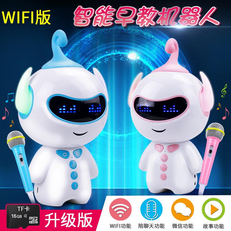 未来智能早教故事机器人机语音对话WIFi无线连接网充电儿童玩具